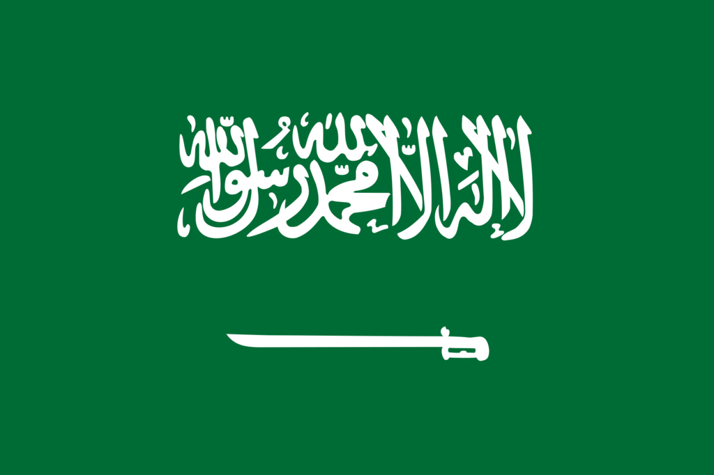 The Flag of Saudi Arabia 1973 has the green color of Islam The inscription in Arabic says There is no God but Allah and Muhammad is his Prophet ""