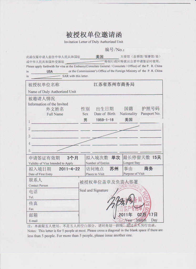 Chinese Embassy Washington Dc Visa Application form Brilliant China Visa Invitation Letter Pdf Lezincdc