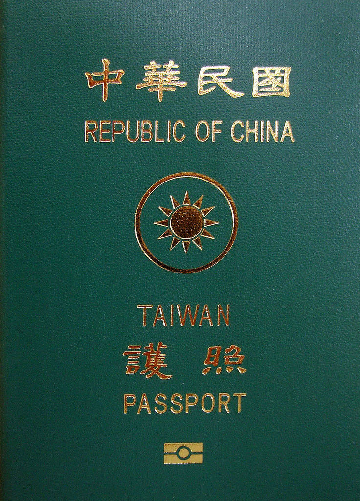 Ds 64 Passport form Elegant Visa Requirements for Taiwanese Citizens