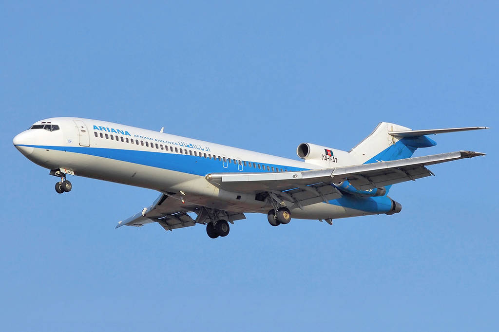 Florida Department Of Corrections form Dc6 111b Awesome Boeing 727