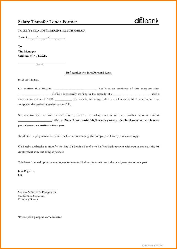 ... Private Education Loan Applicant Self Certification form Awesome Letter format Kindergarten Archives Nineseventyfve ...