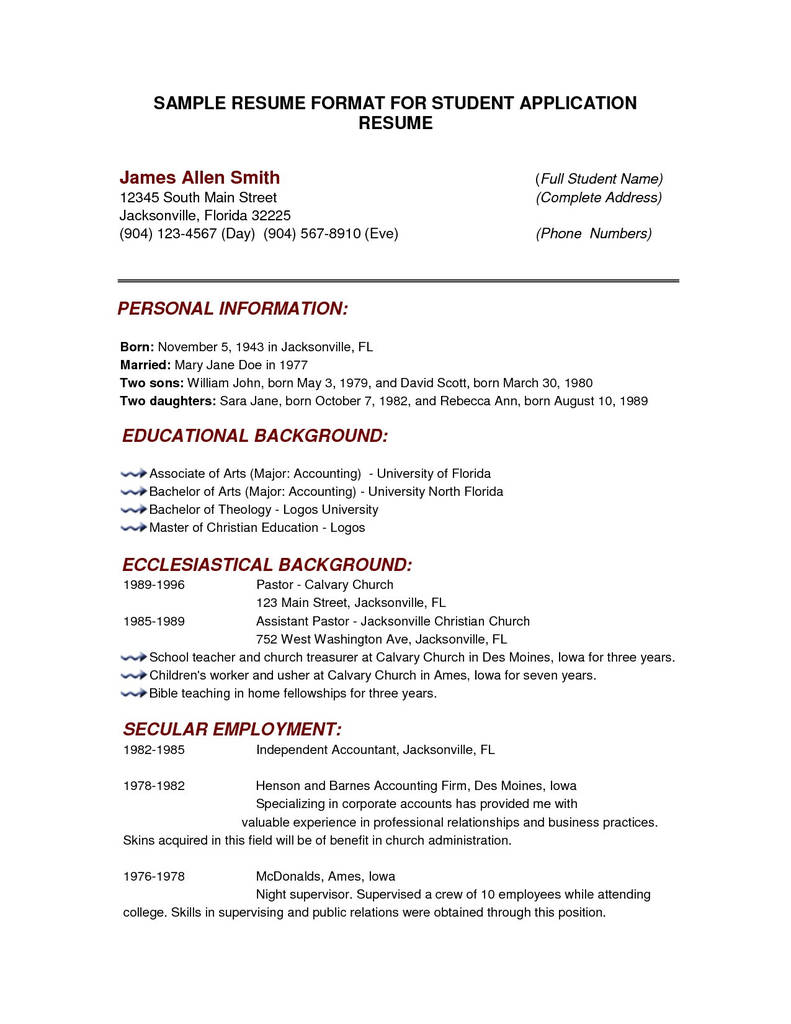 Grad School Application Resume Template لم يسبق له مثيل الصور
