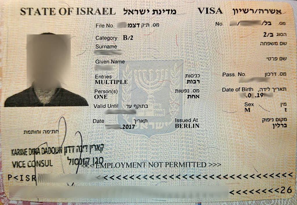 Tanzania Visa Application form Awesome Visa Policy Of israel