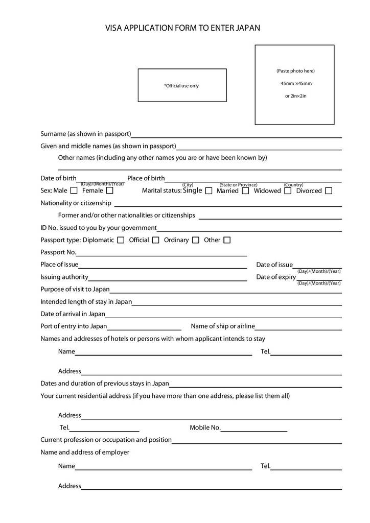 Tanzania Visa Application form Unique How to A Japan Visa