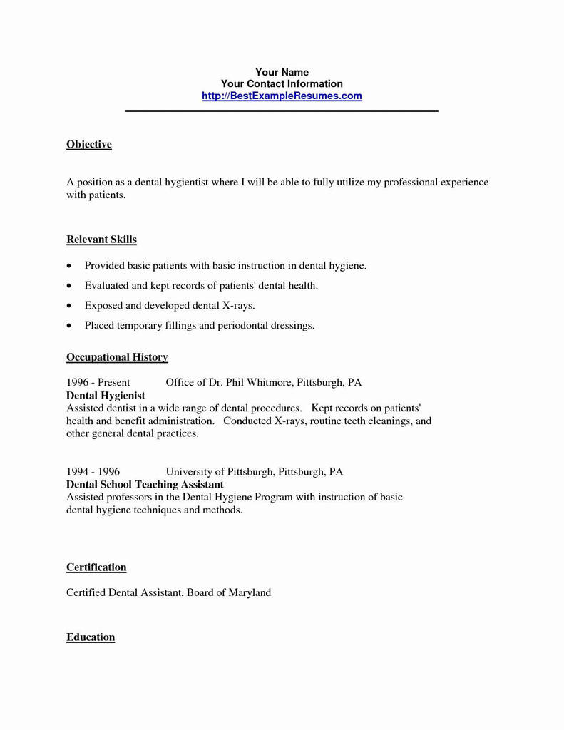 Upmc Prior Auth Form Awesome Resume Template Models Form Ideas