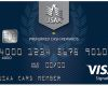 Duty Status Verification form Usaa Best Of Usaa Visa Credit Cards Fers & Rewards
