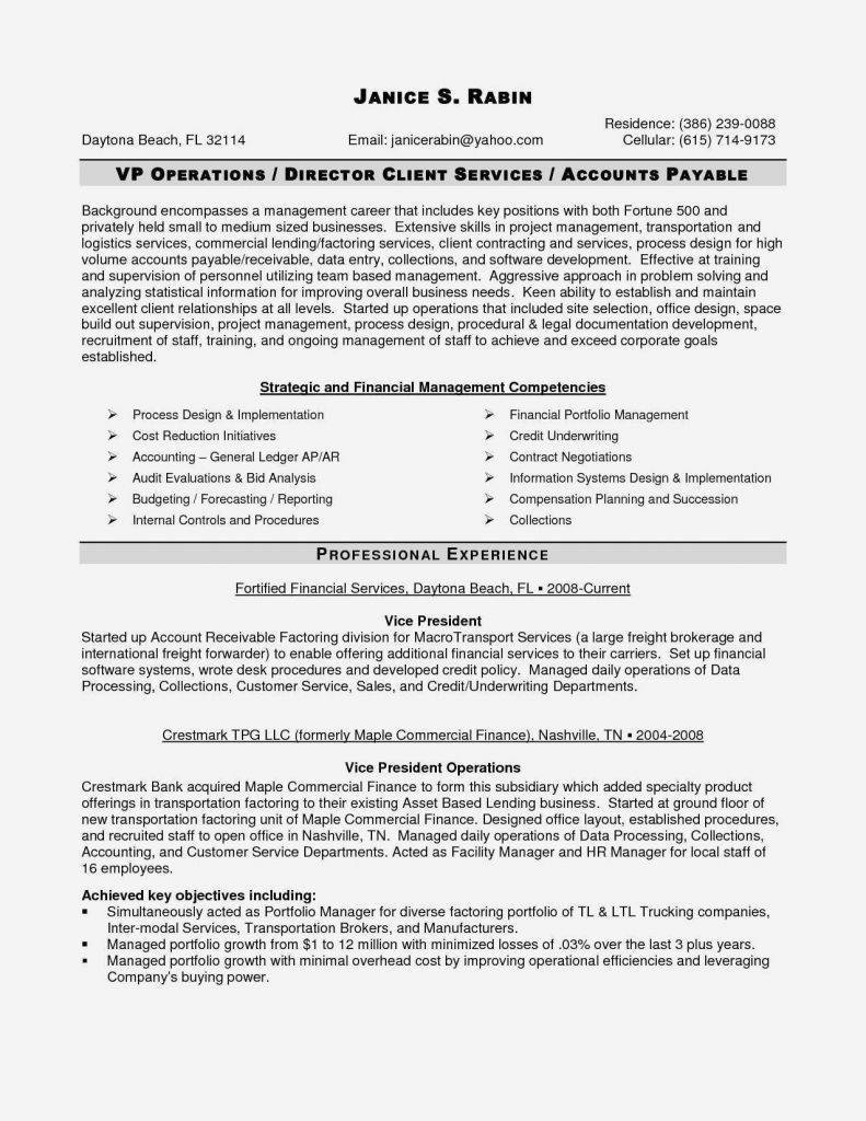 Exclusive Buyer Broker Agreement Beautiful Curriculum Vitae Sample Best Interest Section Resume Examples Unique