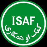 Sofa Agreement Iraq Fresh International Security assistance force