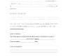Warehouse Lease Agreement Unique Printable Lease Agreement Simple