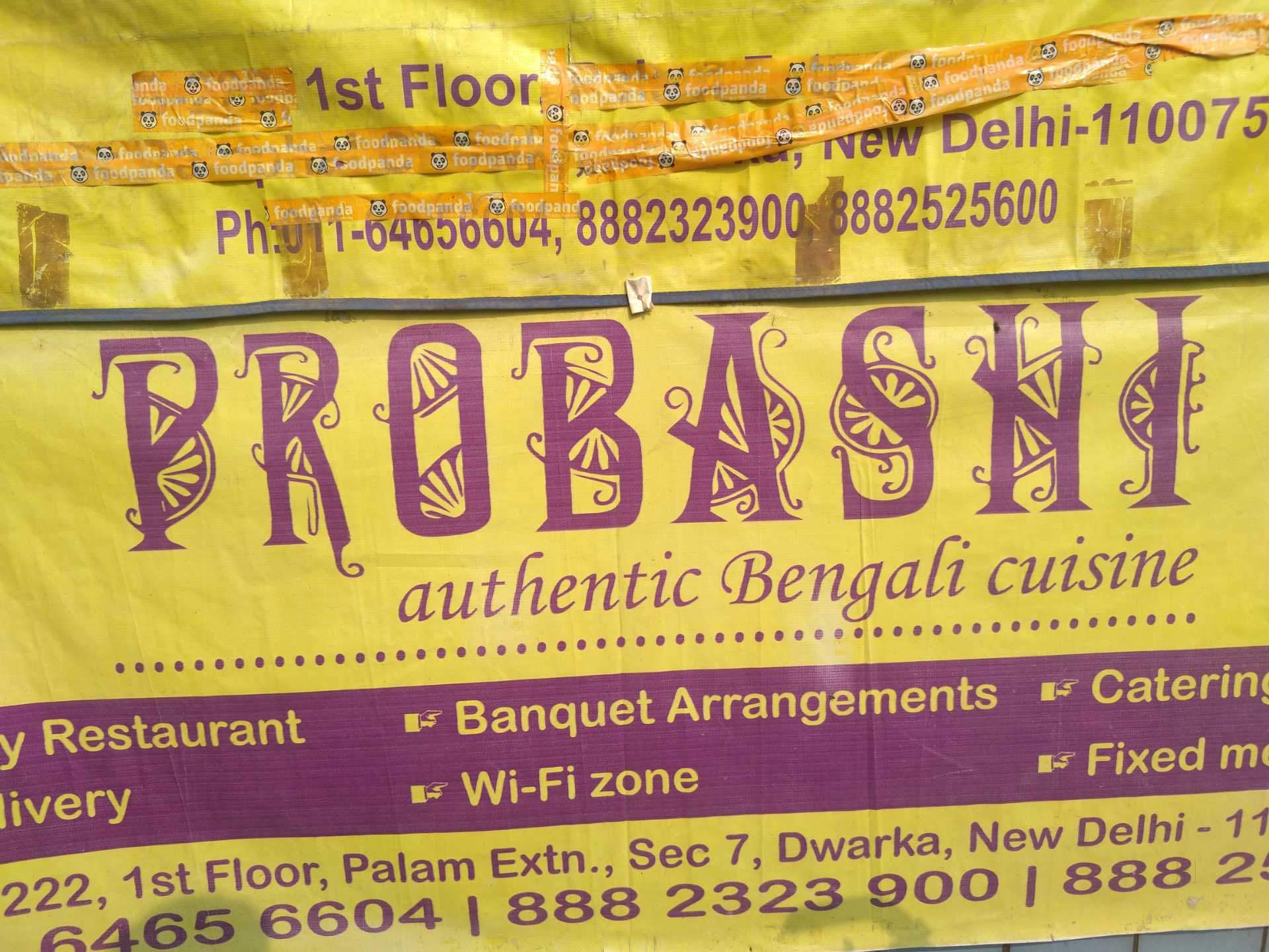 Wisconsin Employment Verification form Inspirational Courier Services Probashi Restaurant In Dwarka Sector 11