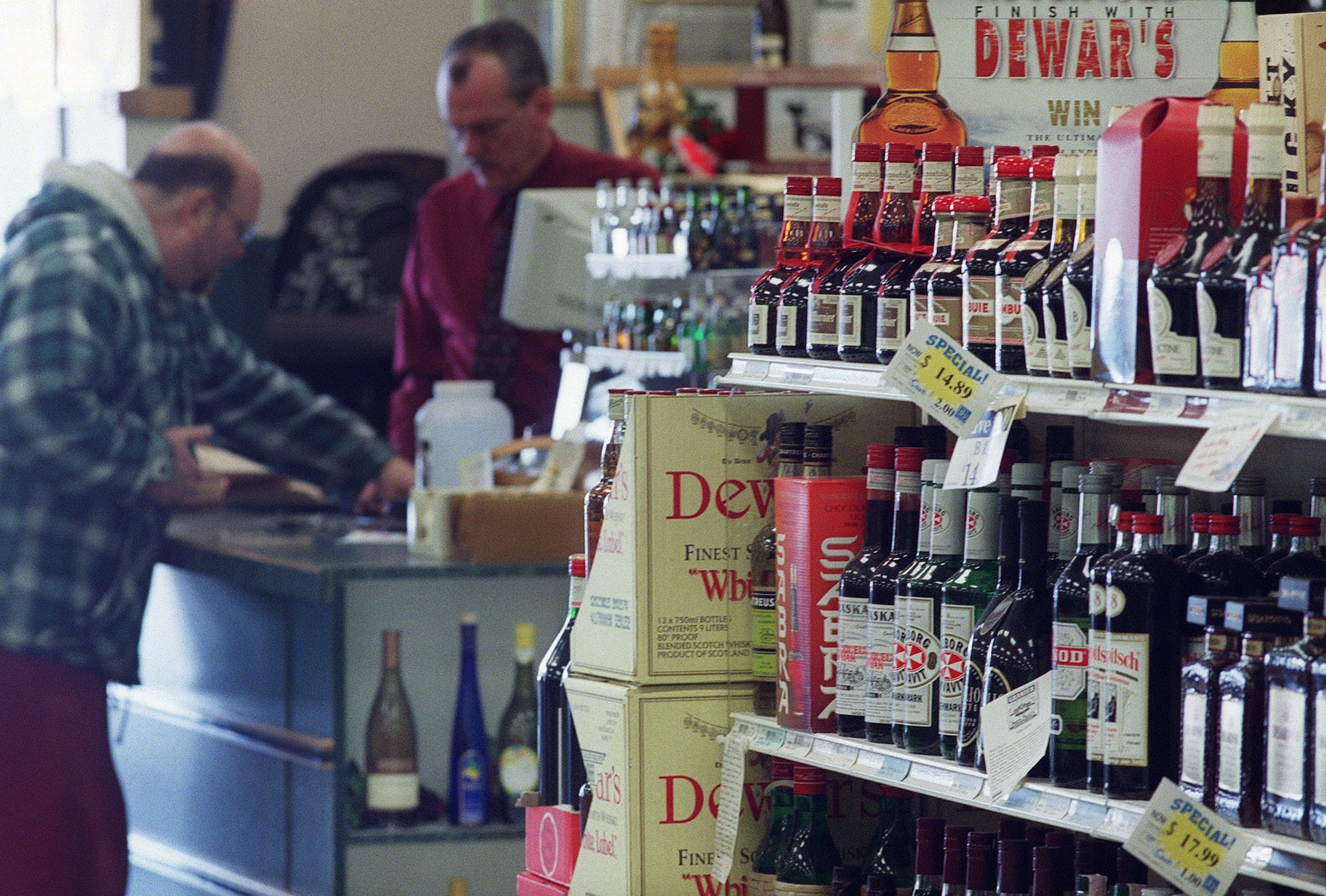 Pennsylvania Liquor Control Board Cool Allowing Sunday Sales Of Alcohol How D that Work Out